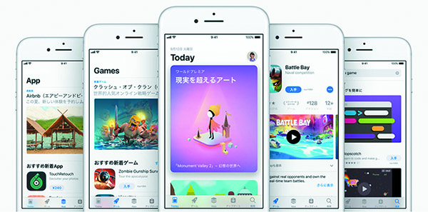 Japanese-apps-games