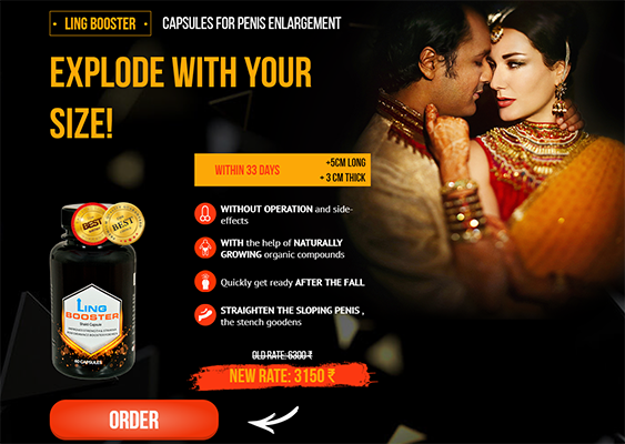 male booster enhancement landing page