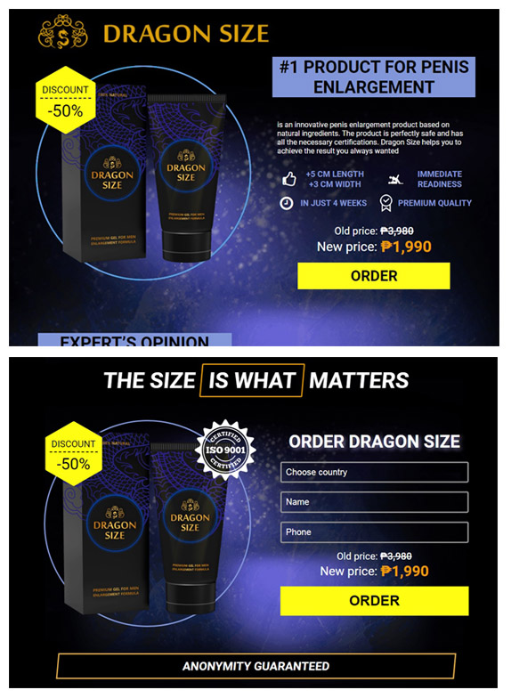 Dragon Size Offer page